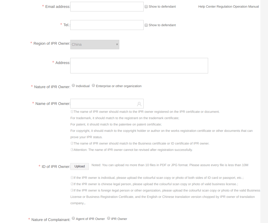 JD.com contact and IP details