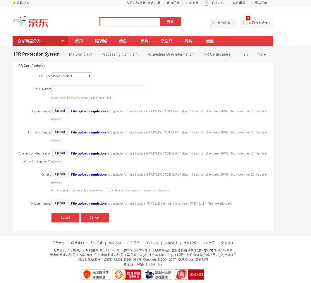 JD.com intellectual property protection